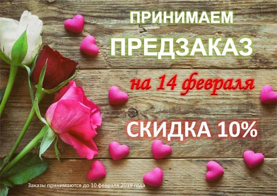 Салон цветов букет дзержинск адрес — photo 6