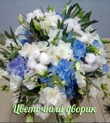 БУКЕТ 541
