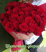 БУКЕТ 545