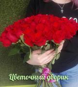 БУКЕТ 546